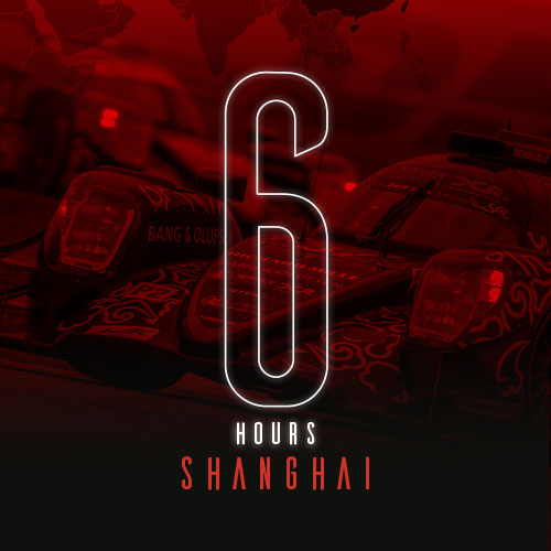 In the eyes of ORECA… The 6 Hours of Shanghai
